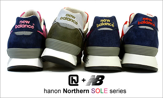 New Balance x Hanon Shop – Collaboration History