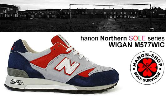 hanon new balance sale